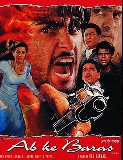 Ab Ke Baras (2002) - Hindi Movie