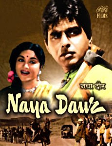 Naya Daur 1957 Hindi Movie Watch Online
