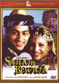 Sanam Bewafa 1991 Hindi Movie Watch Online