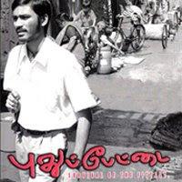 Pudhu Pettai (2006) - Tamil Movie