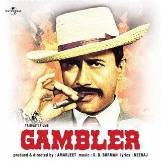 Gambler 1971 Hindi Movie Watch Online