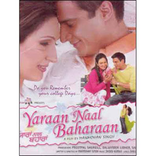 Yaraan Naal Baharaan 2005 Punjabi Movie Watch Online