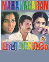 Mahanagaram (1992) - Malayalam Movie