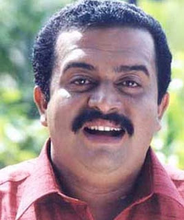 Neelakurukkan (1992) - Malayalam Movie