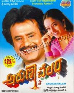 Watch Arunachalam Tamil Movie Online