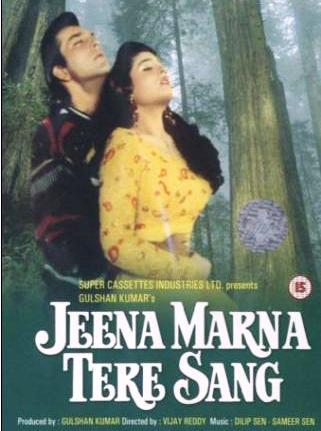 Jeena Marna Tere Sang movie