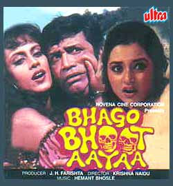 Bhago Bhoot Aayaa (1985) - Hindi Movie