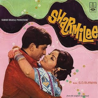 Sharmeelee (1971) - Hindi Movie