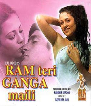 Ram Teri Ganga Maili Junglekey Co Uk Image
