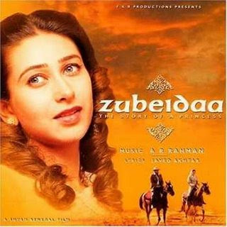 Zubeidaa 2001 Hindi Movie Watch Online