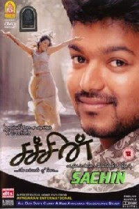 Sachein (2005) - Tamil Movie