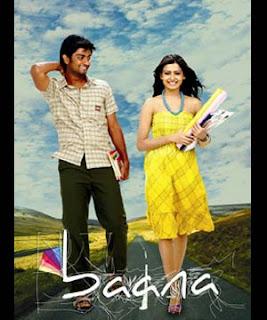 Baana (2010) - Tamil Movie