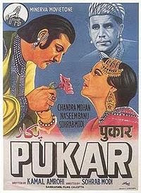 Pukar (1939) - Hindi Movie