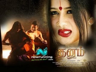 Dhanam (2008) - Tamil Movie