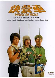 Wheels on Meals 1984 Hollywood Movie Watch Online