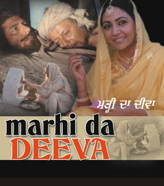 Marhi Da Deeva 1989 Punjabi Movie Watch Online