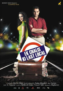 Ek Chalis Ki Last Local 2007 Hindi Movie Watch Online