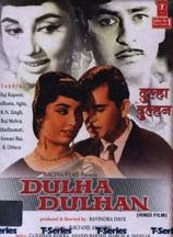 Dulha Dulhan (1964) - Hindi Movie