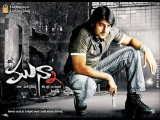 Munna 2007 Telugu Movie Watch Online