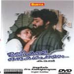 Unnikale Oru Kadha Parayam (1987)