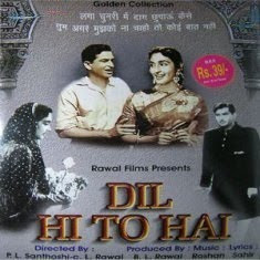 Dil Hi To Hai (1963) - Hindi Movie