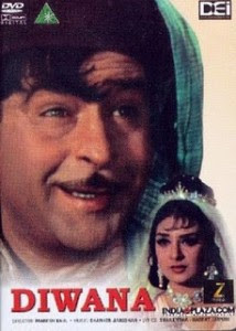 Diwana (1967) - Hindi Movie