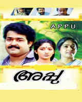 Appu (1990)