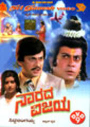 Narada Vijaya (1980) - Kannada Movie