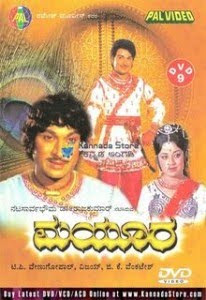 Mayura 1975 Kannada Movie Watch Online