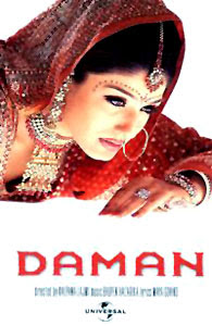 Daman: A Victim of Marital Violence (2001) - Hindi Movie