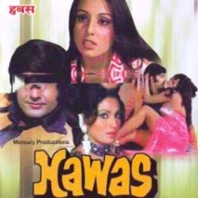 Hawas (1974) - Hindi Movie