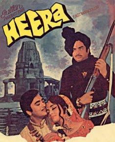Heera (1973) - Hindi Movie