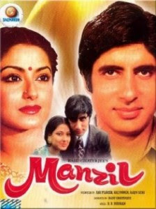 Manzil (1979) - Hindi Movie