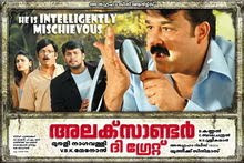 Alexander the Great 2010 Malayalam Movie Watch Online