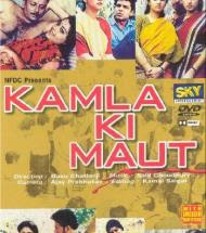Kamla Ki Maut (1989) - Hindi Movie