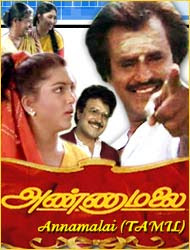 Annamalai 1992 Tamil Movie Watch Online