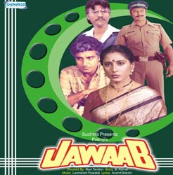 Jawaab (1985) - Hindi Movie