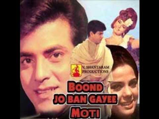 Boond Jo Ban Gayi Moti 1967 Hindi Movie Watch Online