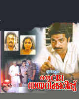 Oru CBI Diary Kurippu (1988 - movie_langauge) - Mammootty, Urvashi, Suresh Gopi, Jagathy Sreekumar, Janardanan, Prathapachandran, Sukumaran, Sreenath, Vijayaraghavan, Captain Raju, Mukesh, K P A C Sunny, Bahadur, Jagannatha Varma, Johny, Lizy, Adoor Bhawani, C I Paul, Kollam Tulasi, Pujappura Ravi, Kothuku Nanappan, Sukumari, K Madhu