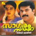 Sagaram Sakshi (1994) - Malayalam Movie