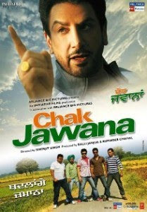 Chak Jawana (2010) - Punjabi Movie