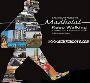 Madholal Keep Walking (2010) - Hindi Movie