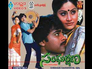 Sangharshana 1983 Telugu Movie Watch Online