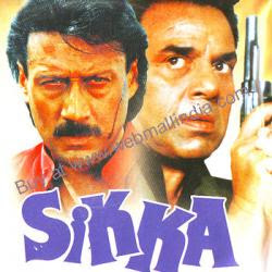 Sikka (1989) - Hindi Movie