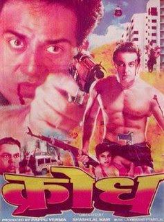 Kroadh (1990) - Hindi Movie