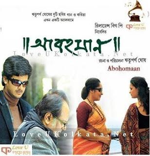 Abohoman (2009) - Bengali Movie