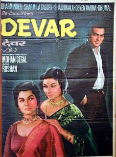 Devar 1966 Hindi Movie Watch Online