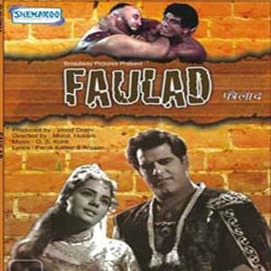 Faulad (1963) - Hindi Movie