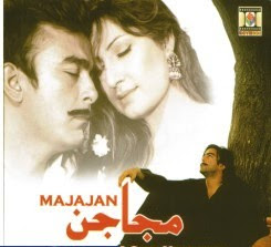 Majajan (2006) - Punjabi Movie