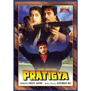 http://www.video247.tv/19045/pratigya-2006-punjabi-movie-watch-online